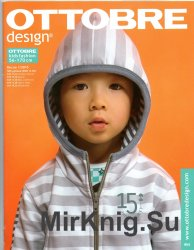 Ottobre Design №1 2015