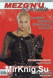 Mezginiu pasaulis №14, 2006