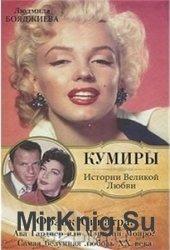 Бояджиева Людмила. Сборник (42 книги)