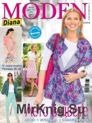 Diana moden №3 2016 + выкройки