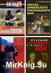 Кадочников А. A. - Собрание из 13 произведений