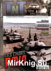 Trucks & Tanks Magazine №40