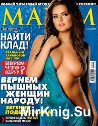 Maxim №7 2016 Россия