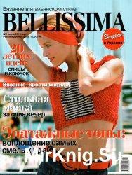 Bellissima №1 2011