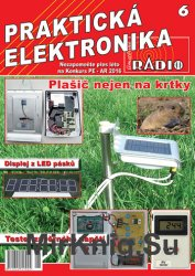 A Radio. Prakticka Elektronika №6 2016
