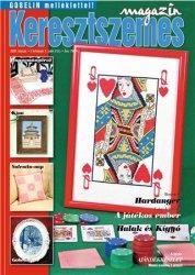 Keresztszemes magazin №2  2005