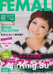 Female №400 Spring 2011