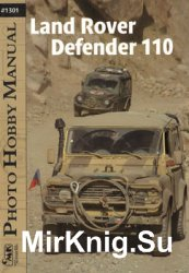 Land Rover Defender 110 (Photo Hobby Manual 1301)
