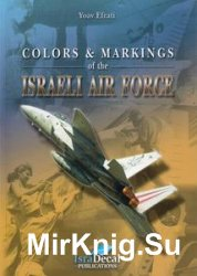 Colors & Markings of the Israeli Air Force