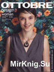 Ottobre Design Woman №2 2016