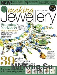 Making Jewellery №2 June 2009