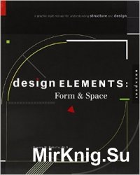 Design Elements Form & Space