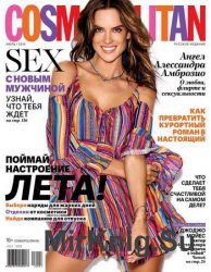 Cosmopolitan №7 2016 Россия