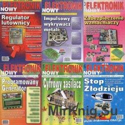 Nowy Elektronik №1-6 2006