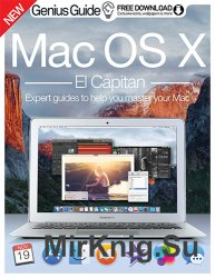 Mac OS X El Capitan Genius Guide Volume 1