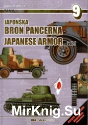 Tank Power 09 - Japanese Armor vol.1