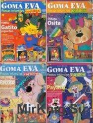 Goma Eva Fiestas infantiles № 1-11 2004