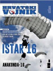 Hrvatski vojnik №502