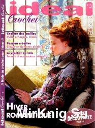 Ideal crochet №3 2011