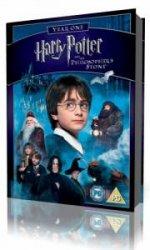 Harry Potter 1-7   (Аудиокнига)