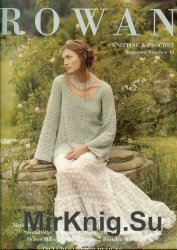 Rowan Knitting & Crochet Magazine 43