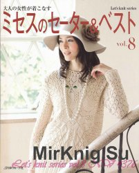 Let's knit series vol.8 NV4376