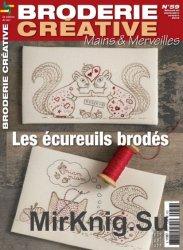 Mains et Merveilles Broderie Creative 59 - Les ecureuils brodes