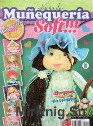 Diseno de Munequeria Soft No.73