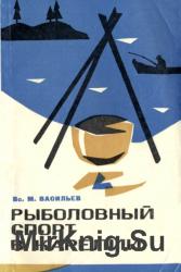 Рыболовный спорт в Карелии