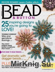 Bead & Button № 134  August 2016