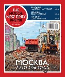 The New Times / Новое время № 21 от 20 июня 2016
