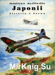 Lotnictwo Mysliwskie Japonii 1930-1945 cz.I (Historia i Barwa)