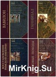 Серии  - Memorialis [9 книг]
