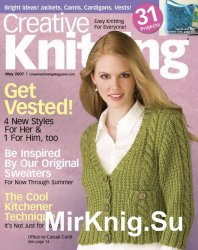 Creative Knitting May 2007