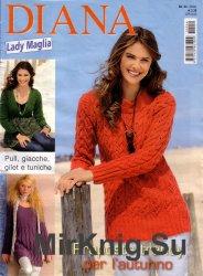 Diana Lady Maglia №54