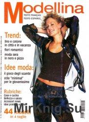 Modellina № 119 2003