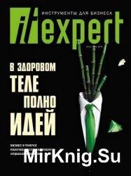 IT Expert №6 2016