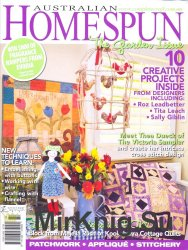 Australian Homespun  №87