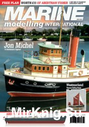 Marine Modelling International 2016-07