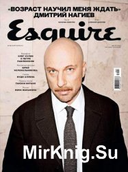 Esquire №7 2016 Россия