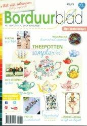 Borduurblad №72 2016