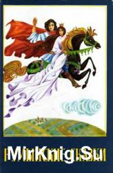 Румынские сказки