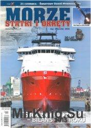 Morze Statki i Okrety 2016-05/06 (170)