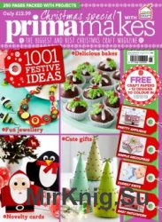 Prima Makes with Create and Craft - Christmas Special 2016