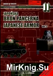 Tank Power 11 - Japanese Armor vol.3