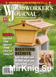 Woodworker's Journal - July / August 2016