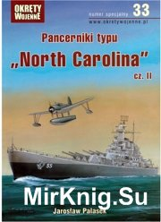 Pancerniki typu North Carolina vol.2 Okrety Wojenne Specjalne №33