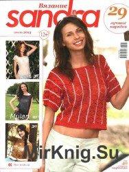 Sandra вязание  №7 2013