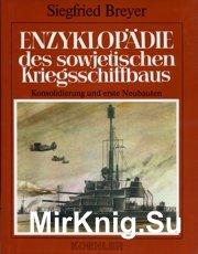 Enzyklopaedie des Sowjetischen Kriegsschiffbaus Bd.2