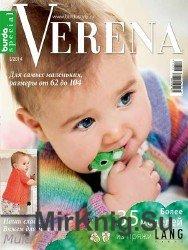 Burda Verena Спецвыпуск №3 2014